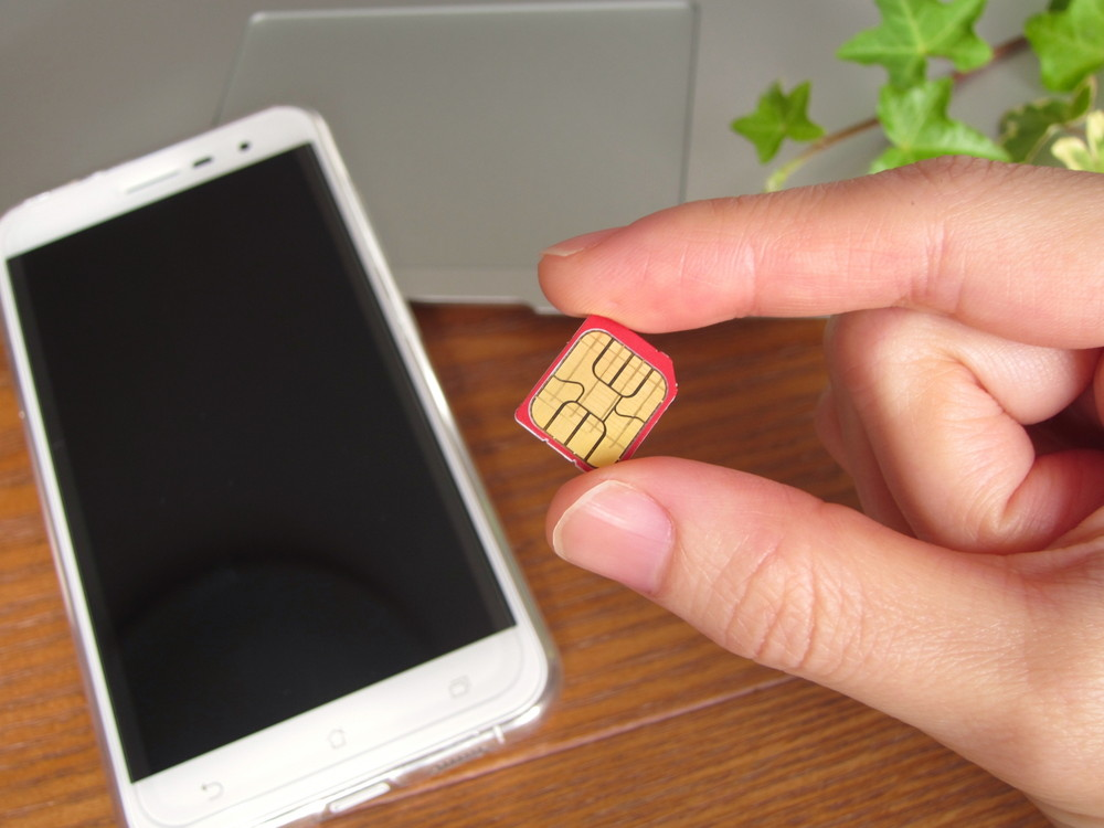 格安SIMカード